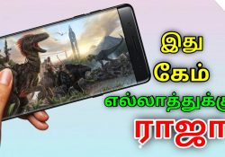 Ark Android Game